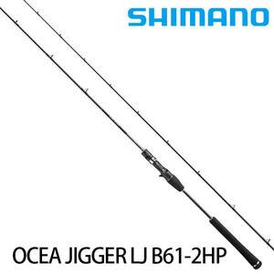 漁拓釣具 SHIMANO 18 OCEA JIGGER LJ B61-2HP 適合50~160g (槍柄船釣鐵板竿)