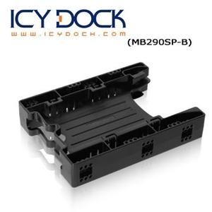 "[富廉網] ICY DOCK MB290SP-B 雙2.5"" SSD/HDD 硬碟轉接架"