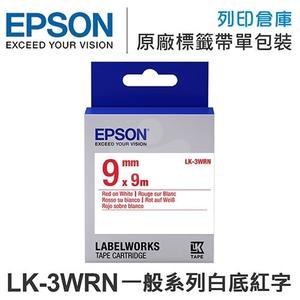 EPSON C53S653402 LK-3WRN 一般系列白底紅字標籤帶(寬度9mm) /適用 LW-200KT/LW-220DK/LW-400/LW-K600
