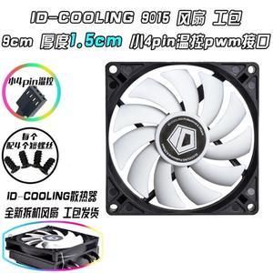 ID-COOLING CPU散熱器9/12CM超薄機箱風扇9015智能溫控IS40 HP400      易家樂