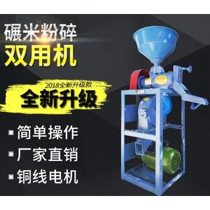 打米機全自動多功能商用新款智慧碾米機家用稻谷脫殼機打米機小型碾米機 MKS年終狂歡
