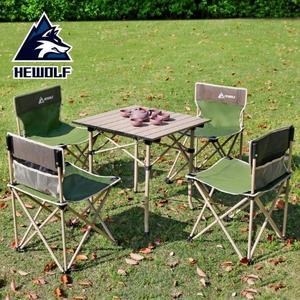 戶外折疊桌椅套裝野外野餐桌椅燒烤野營露營座椅自駕游便攜式桌子 超值價