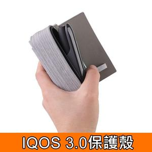 日本電子煙皮套 IQOS3電子煙保護套 iqos3.0收納包  (購潮8)