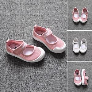 韓版兒童幼兒園室內鞋小女孩公主鞋單鞋女童網眼透氣小童寶寶布鞋幼兒園室內鞋 滿天星