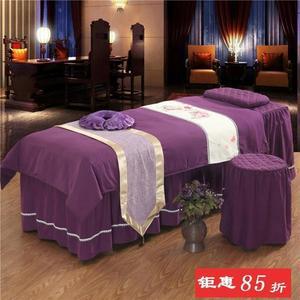 純色美容床罩四件套美容床床單床套床墊 美容院推拿按摩床罩被芯【元氣少女】