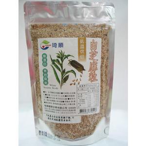 琦順~白芝麻粒150公克/包 (低溫烘焙)