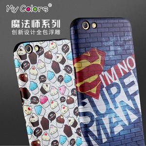 King*Shop~oppor9s魔法師手機殼 oppo r9s保護套 R9S手機套硅膠全包邊防摔軟殼男女