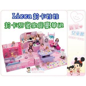 麗嬰兒童玩具館~日本TAKARA TOMY-LICCA莉卡娃娃-莉卡甜蜜家庭豪華組(內附一隻莉卡娃娃)