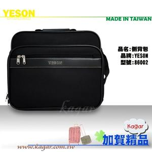 公事包 Yeson  永生 MIT 肩背 手提側背兩用 側背包 公事包 86002