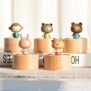 創意禮物旋轉小動物木質發條機芯音樂盒迷你八音盒擺件女生生日禮品 科炫數位