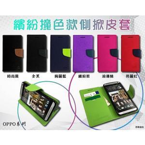 【側掀皮套】OPPO A3 CPH1837 6.2吋 手機皮套 側翻皮套 手機套 書本套 保護殼 掀蓋皮套