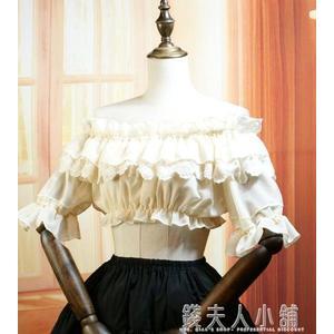 原創lolita洋軟妹打底衣雪紡一字領內搭蕾絲短袖少女襯衫 錢夫人小鋪