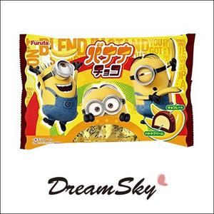 日本 FURUTA 古田 小小兵 黃色軍團 香蕉風味巧克力 神偷奶爸 165.6g Dreamsky