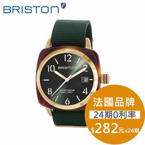 BRISTON 手錶 原廠總代理15240 PYA T 10 NBG 綠色 軍風前衛設計 時尚帆布錶帶 男女 生日情人節禮物