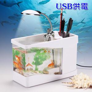 迷你水族箱 桌面迷你魚缸 配備LED燈光 筆筒 辦公桌 懶人魚缸 觀賞魚 免過濾 孔雀魚