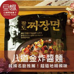 【豆嫂】韓國泡麵 Paldo 八道炸醬麵4入