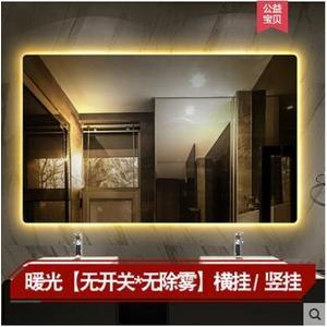 無框浴室鏡智能觸摸屏除霧防霧LED燈鏡 壁掛衛生間洗手台衛浴鏡子【700mm*900mm/無開關】