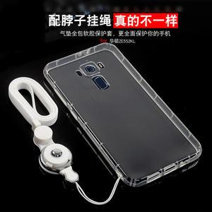 Zenfone 3 Ze552kl 手機殼的價格- 比價比個夠BigGo