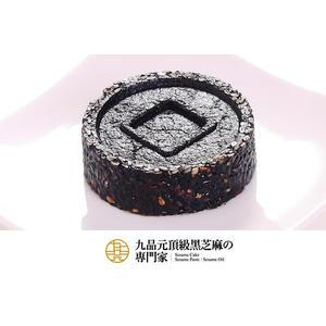 【九品元】頂級黑芝麻糕(15入/盒) x 3盒