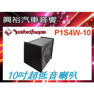 【RockFordFosgate】10吋超低音喇叭+音箱 P1S4W-10