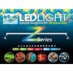 {台中水族}  UP-雅柏  LED跨燈 海水燈【5尺/150cm】  特價 安規認證