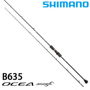 漁拓釣具 SHIMANO OCEA JIGGER ∞ INFINITE B635 (船釣鐵板竿)