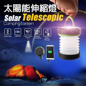 太陽能摺疊燈 太陽能 手提燈 露營燈 能摺疊收納 有三段式燈光調整 (OD)