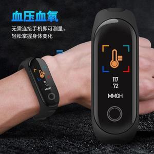 智慧手環 智慧手環藍芽心率血壓計步器運動睡眠監測手錶信息提醒