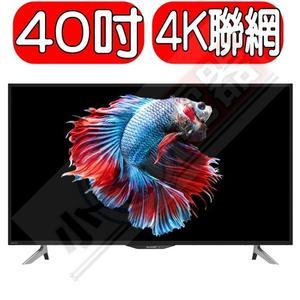 SHARP夏普【4T-C40AH1T】40吋聯網電視