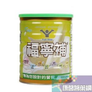 福寧補順暢配方900g 罐裝~再送6包福寧補隨身包( 32.5g)~吉泰藥品代理