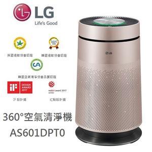 【贈HOOVER吸塵器】LG 清淨機 AS601DPT0 清淨循環扇 空氣清淨機 WIFI 超級大白