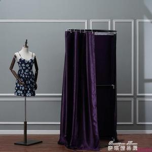 訂製可移動試衣間 商場促銷 可移動更衣室包 郵換衣間軌道式衣架落地YYP  麥琪精品屋