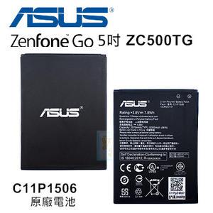 【YUI】ASUS 華碩 ZenFone Go 原廠電池 ZC500TG  ZenFone Go 5吋/ C11P1506 原廠電池2070mAh (裸裝)