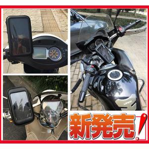 yamaha gtr areo cuxi cygnus x s-max CUXi Limi 115 z125改裝摩托車導航架摩托車手機座機車導航支架機車手機架