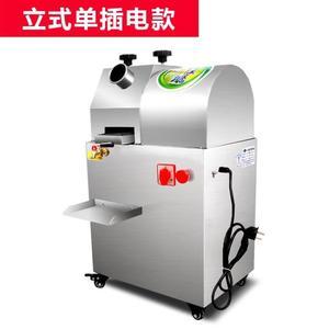 甘蔗機商用甘蔗榨汁機器不銹鋼全自動電動甘蔗機 立式榨蔗機  WD 聖誕節快樂購