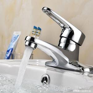 面盆龍頭全銅雙孔三孔冷熱水龍頭衛生間洗手盆洗臉盆水龍頭 深藏blue