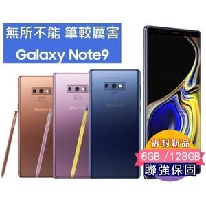 【拆封新品】Samsung Galaxy Note9 (6GB/128GB ) 6.4 吋雙曲面螢幕 無所不能筆較厲害 N960