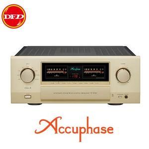 (現貨)日本 Accuphase E-650 綜合擴大機 公司貨 送精緻安裝及調音一式 +24期 零利率 全系列現金特惠中