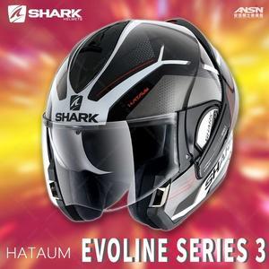 [中壢安信]法國SHARK EVOLINE SERIES 3 彩繪 HATAUM 黑白紅 可樂帽 全罩 可掀式 安全帽