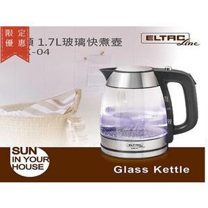 【尋寶趣】ELTAC 玻璃快煮壺 1.7L 1.7公升 304不鏽鋼 電茶壺/電水壺/熱水壺/泡茶 EBK-04