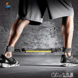 繩爆發力拉力器腿部阻力繩籃球彈跳訓練器健身器材 七色堇