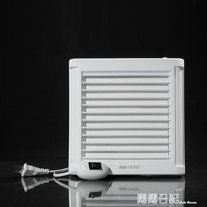 百葉4寸衛生間浴室排風扇壁式窗式帶開關排氣扇抽風機單向 220V 露露日記