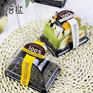 全館85折蛋糕卷盒子烘焙瑞士卷虎皮卷一次性包裝盒半圓班戟盒西點蛋糕盒