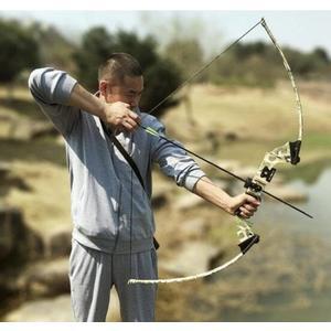 兒童直拉弓 漁獵比賽射擊弓箭  狩獵射箭  反曲弓 競技反曲弓箭【藍星居家】