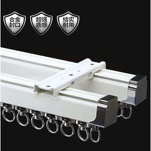 重型鋁合金窗簾軌道 直軌彎軌窗簾杆滑軌單雙軌羅馬杆導軌側頂裝 標價為1米價格