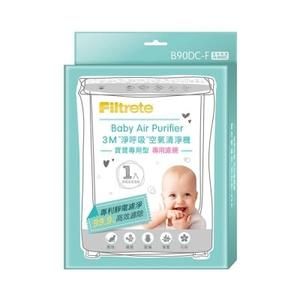 【3M專櫃寶寶專用空氣清淨機FA-B90DC靜電濾網二入組