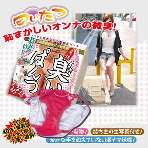 【緁希情趣精品】日本NPG*原味內褲-臭いぱんつ 若妻OL 05