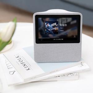 小度在家 nv5001帶屏智能音箱百度AIWiFi語音助手聲控藍牙音響