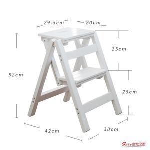 梯凳 折疊梯凳人字梯實木二三四步梯椅凳花架室內登高爬小梯子梯子家用T 4色