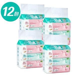 Nac Nac 純水嬰兒柔濕紙巾 80抽/12包 送濕巾蓋 138716 好娃娃 箱購